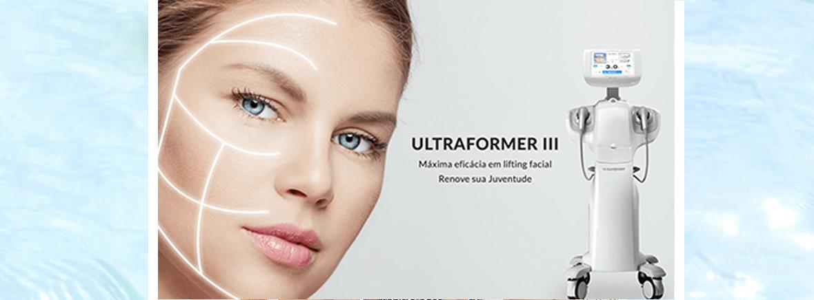 Встречайте новый аппарат — ULTRAFORMER