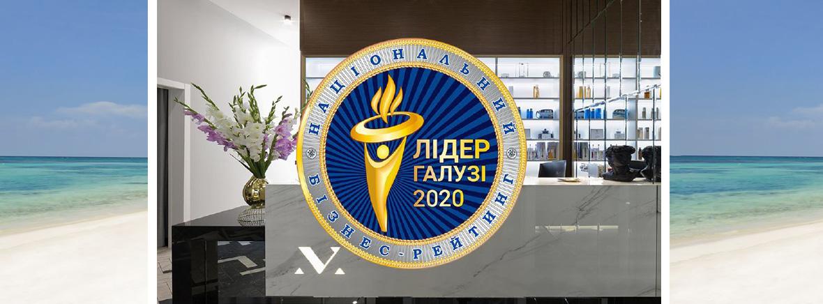 MV Aestetics — Лідер галузі 2020 у медичній сфері
